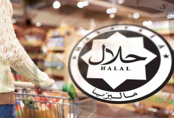 81459352108 Halal - Halal Extremism – Should We or Should We Not?